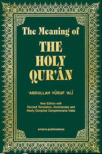 The Meaning of the Holy Qur'an (Pocket Size)
