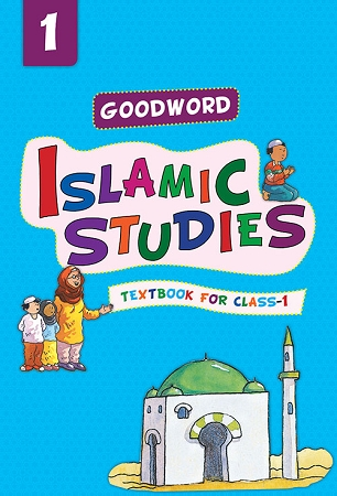 Goodword Islamic Studies - Grade 1