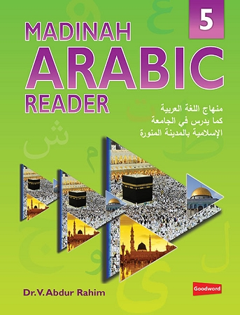 Madinah Arabic Reader Book-5