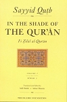 In the Shade of the Qur'an Vol. II, HC