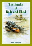 Battles of Badar and Uhad