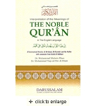 Noble Quran- Eng Only,SC:Muhsin Khan