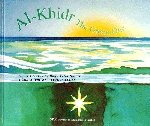 Al-Khidr-The Green One