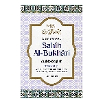 Summarized Sahih Bukhari-9x6,Medium