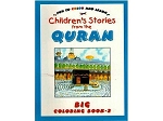 Stories from Quran Big colouring Vol 2