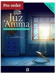 Juz' Amma for the Classroom: Text Book