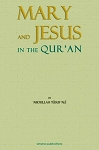 Mary and Jesus in the Qur'an