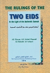 The Rulings of the Two Eids