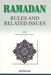 Ramadan Rules & Related Issues