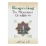 Respecting The Messenger of Allah,Book