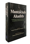 Muntakhab Ahadith: Selected Ahadith Related to Da'wat and Tabligh