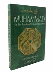 Muhammad: His life Based on the Earliest Source