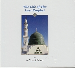 Life of the Last Prophet- Digi
