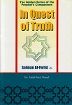 In Quest of Truth- Salman Al-Fa