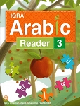 IQRA' Arabic Reader 3 Textbook