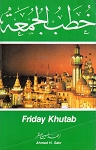 Friday Khutab By Ahmad H.Sakr