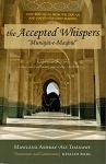 The Accepted Whispers ( Munajat-e-Maqbul)