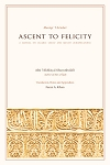 Ascent to Felicity (Maraqi 'l-Sa'adat)