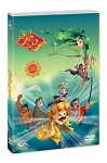 Fables of Bah Ya Bah: DVD