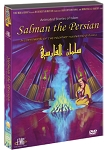 Salman the Persian Animated Story of Islam: DVD