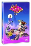 Fables of Bah Ya Bah 2: DVD