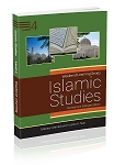 Islamic Studies Level 4 Revised Edition