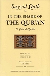 In the Shade of the Qur'an Vol. XII, SC