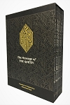 The Message of the Qur'an (Box of 6 Volumes)