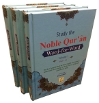 Study the Noble Qur'an Word for Word full Color 3 Volume Set