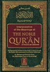 Noble Qur'an Interpretation of the Meaning of the