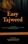 Easy Tajweed Book