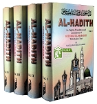 Al-Hadith (Mishkat-ul-Masabih) 4 Vol Set English