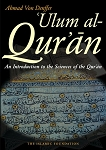 Ulum al-Qur'an: An Introduction to the Science of the Qur'an