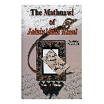 Mathnawi of Jalaluddin Rumi 5 Books