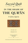 In the Shade of the Qur'an Vol. XIV, SC