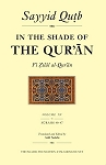 In the Shade of the Qur'an Vol. XV, SC