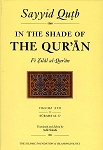 In the Shade of the Qur'an Vol. XVII, SC