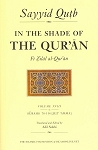 In the Shade of the Qur'an Vol. XVIII, SC