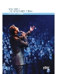 Sami Yusuf Live at Wembley Arena-DVD