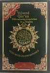 Tajweed Quran Arabic :Transliteration & Translation