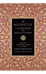 Mainstay:Commentary on Qasida b