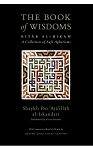 Book of Wisdoms: Kitab Hikam-HC