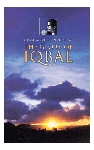 Glory of Iqbal, The