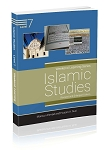 Islamic Studies Level 7 Revised Edition