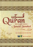 Quran With English recitation by Junaid Jamshed (MP3 Audio 2 CDs)