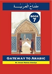 Gateway to Arabic Book 7