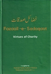 Fazaail-e-Sadaqaat English