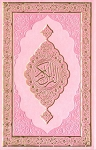 Qur'an 15 Line Mushaf Uthmani Script Pink Cover