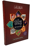 The Clear Quran Series Dictionary