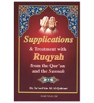 Supplications & Treatment with Ruqyah fr